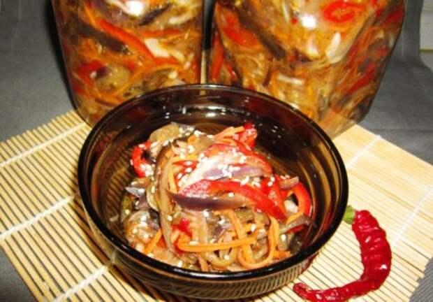 Как заготовить баклажаны по-корейски на зиму: аппетитный рецепт