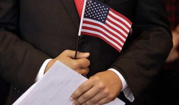США заподозрили ГРУ в атаках на американских чиновников «направленной энергией»