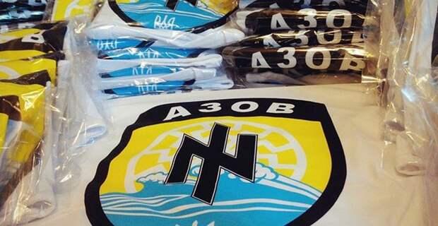 В Петербурге задержали мужчину, торговавшего футболками «СС Галичина»