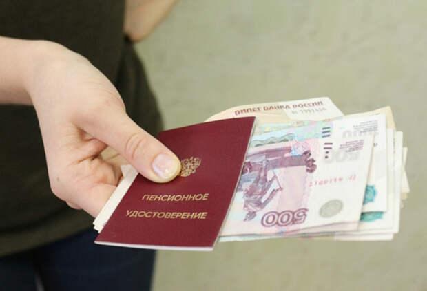 ПФР: части пенсионеров прибавят к пенсии 12 тысяч