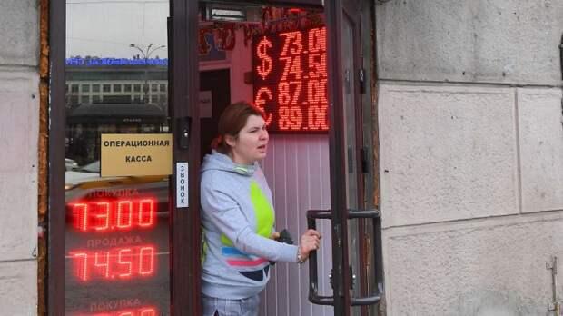 Официальный курс евро на среду вырос на 25 копеек