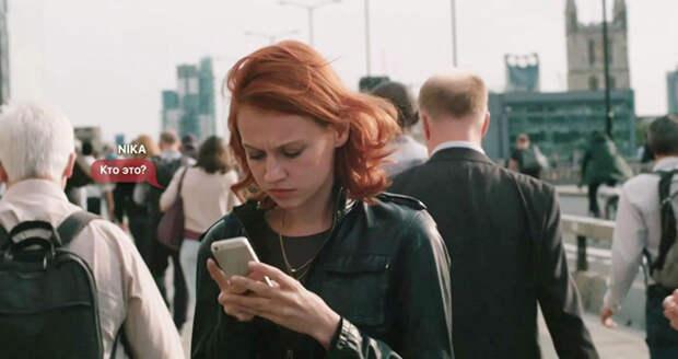 «Девушку с плеером» отметили на международном веб-фестивале в Бильбао