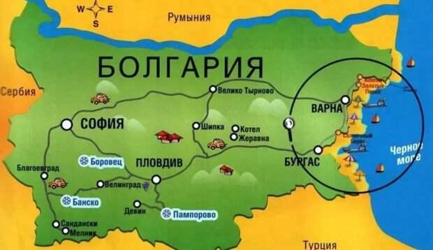 Болгария «допрыгалась» с русофобией