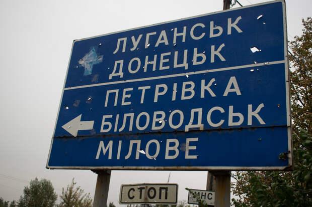 Грызлов назвал прошедшее заседание контактной группы по Донбассу одним из самых напряжённых