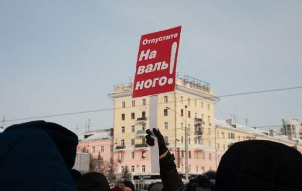 Ватикан за Навального