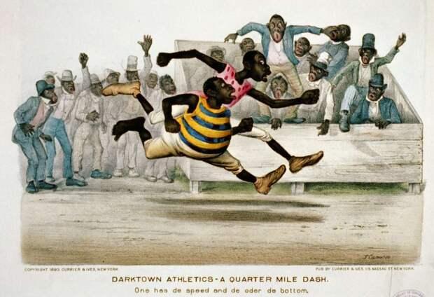 Дарктаунские легкоатлеты - забег на четверть мили