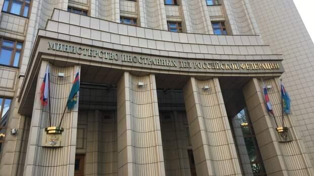 Представитель МИД России принял посла Египта в Москве