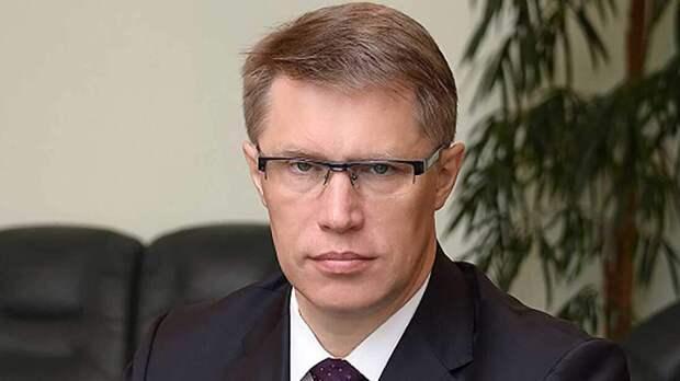 У России появится эпидемиологический щит, рассказал Мурашко