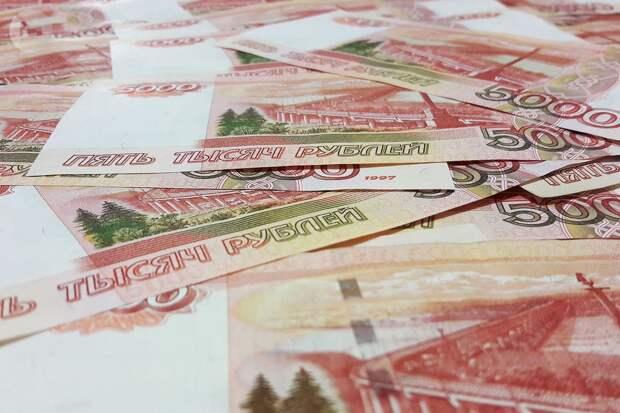 Экс-бухгалтер администрации Красногорского района Удмуртии похитила более 257 тыс рублей
