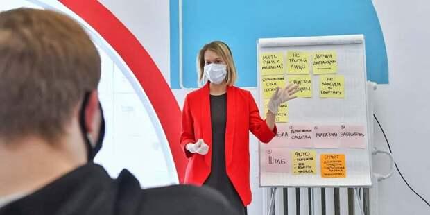 Обучающая стажировка пройдет в Москве для волонтеров из разных регионов