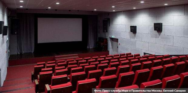 Кинотеатр «Каро» будет оштрафован за нарушение масочного режима. Фото: Е. Самарин mos.ru