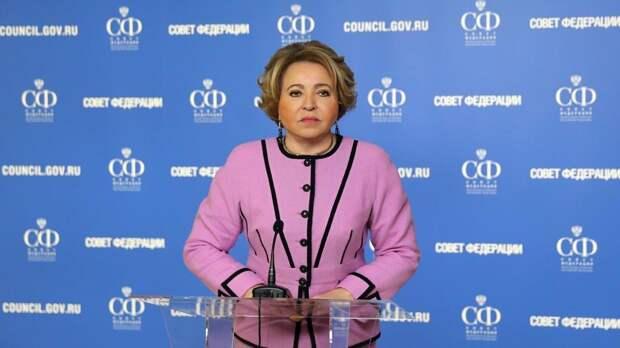 Матвиенко отметила важность Победы на фоне попыток переписать историю