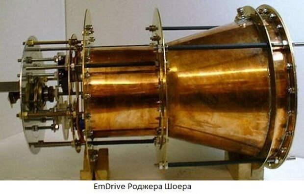 Создан двигатель, которому не нужно топливо