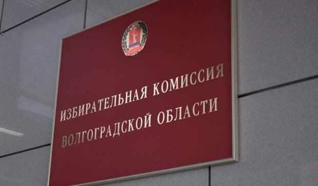 Инициаторы референдума получили предупреждение от облизбиркома