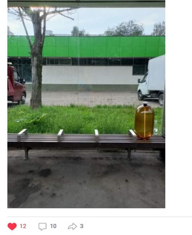 Фото дня: на Сухонской обнаружили необычный сосуд