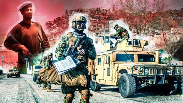 Американские военные покинули крупную базу на юге Афганистана