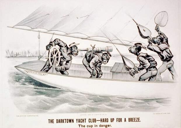 Дарктаунский яхт-клуб - усилия по поимке ветра