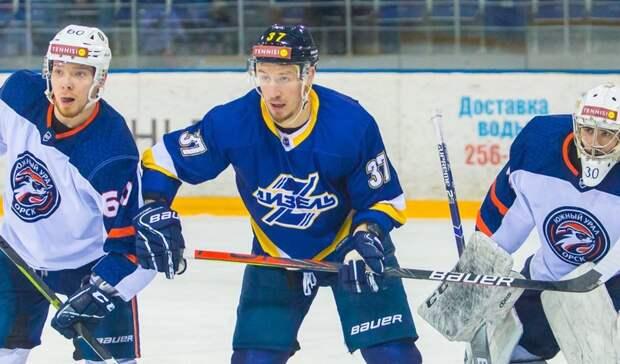 Разгром в Пензе: ХК «Южный Урал» с разницей в пять шайб проиграл «Дизелю»