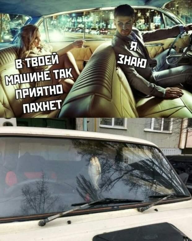 Подборка автомобильных приколов Подборка автомобильных приколов