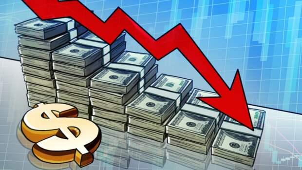 Финансовый аналитик Голубовский объяснил, почему евро не сможет стать мировой валютой