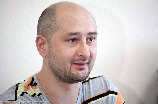 Аркадий Бабченко: «Я русофоб побольше половины вас тут вместе взятых»