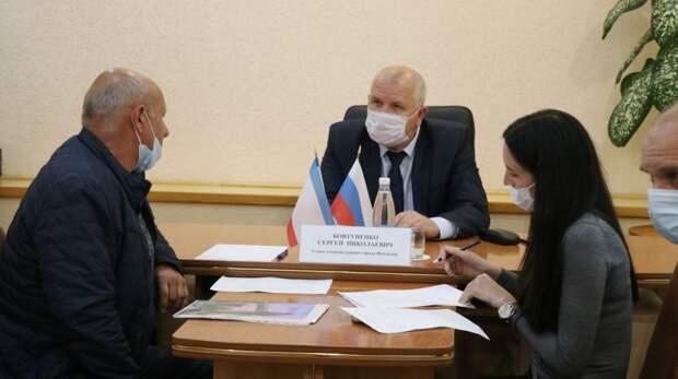Сергей Бовтуненко провел прием граждан