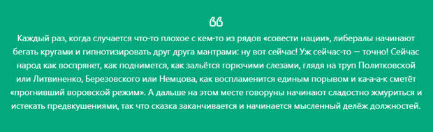 Бездушный, бесчувственный и несентиментальный российский народ почему-то воспламеняться не желал