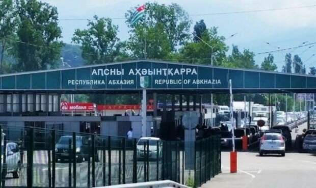 Новые правила въезда вРоссию некасаются Абхазии