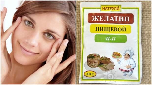 Как улучшить состояние кожи: доступная альтернатива дорогому коллагену