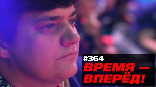 Россия слезает с трубы и зальёт мир «жидким золотом»