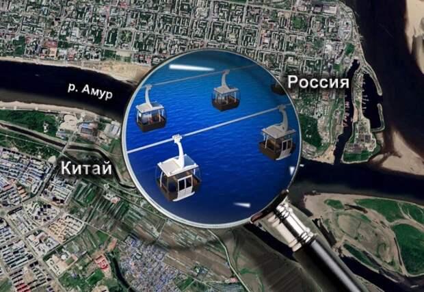 Из России в Китай за шесть минут: канатная дорога через Амур начнет действовать в 2023 году