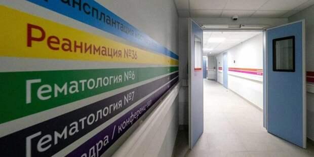 Собянин рассказал о модернизации Боткинской больницы. Фото: mos.ru