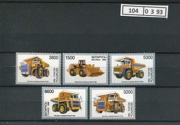 Архив марок
