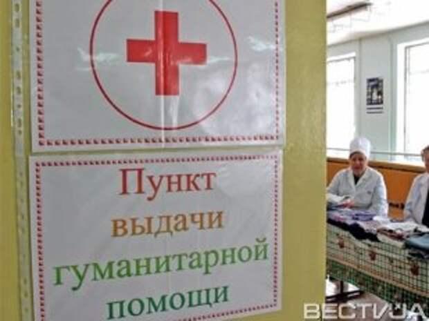 РФ уже договорилась об отправке второго груза на Донбасс