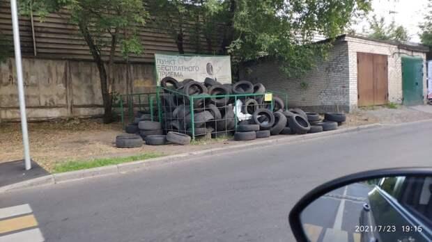 Старые шины из пункта бесплатного приёма в Лосинке вывезли