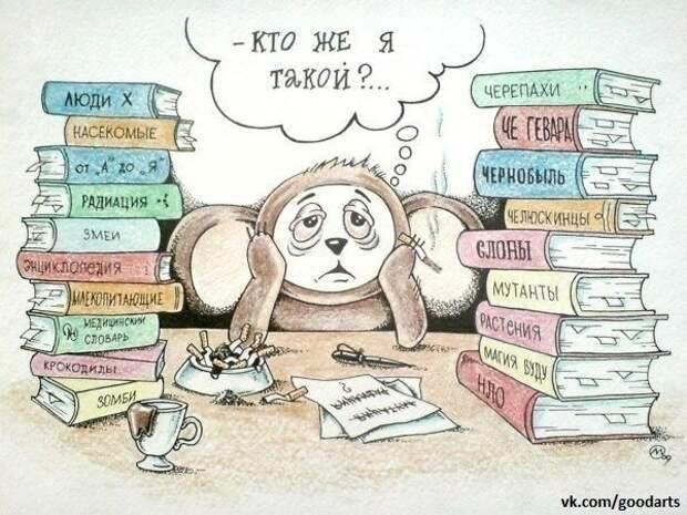Записки колымчанина П54