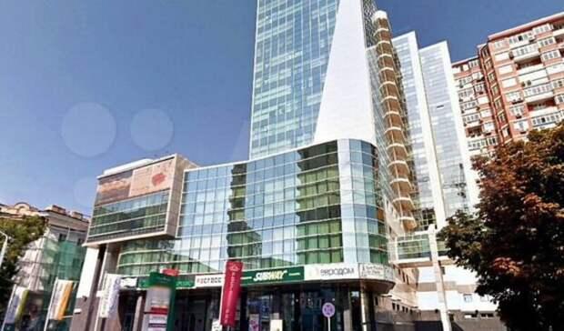ВРостове-на-Дону бизнес-центр Clover House продадут за1,4млрд рублей