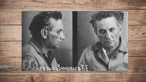 Фото Зиновьева после ареста в 1934 году. Коллаж © L!FE. Фото: © wikipedia.org