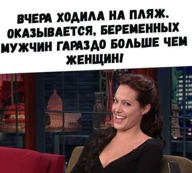 - Помнишь, на развитие села в том году выделили и потеряли 40 млрд. рублей?...