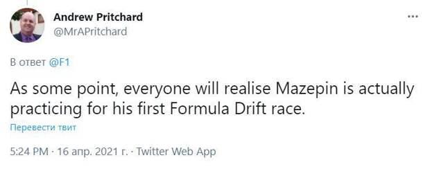 Кружение Мазепина. Неудачи россиянина в «Формуле-1» сделали из него мем для фанатов гонок