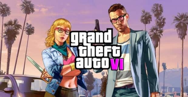 В Grand Theft Auto 6 добавят аналог биткоина