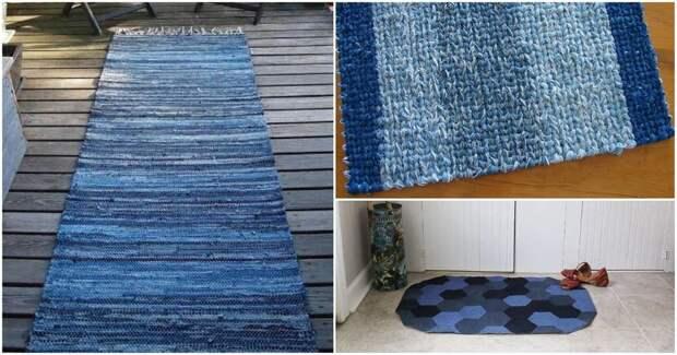 12 уникальных способов сделать стильные коврики из джинсы: хоть на продажу выставлять