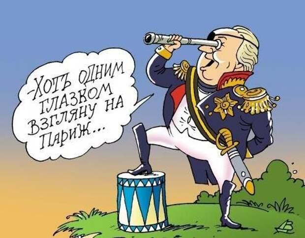 Владимир Поляков. Когда был маленьким Кутузов... Двустишия