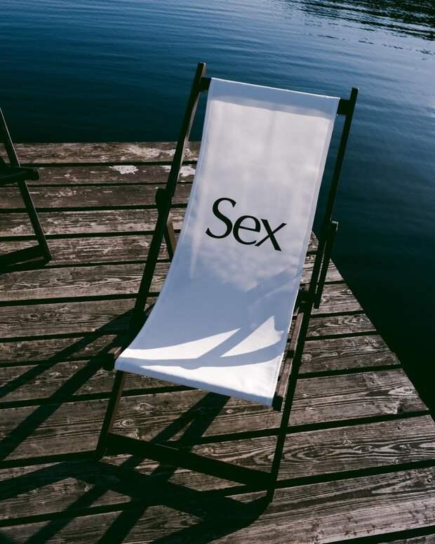 Секс-позитив: что это такое — и почему моде стоит взять его на вооружение