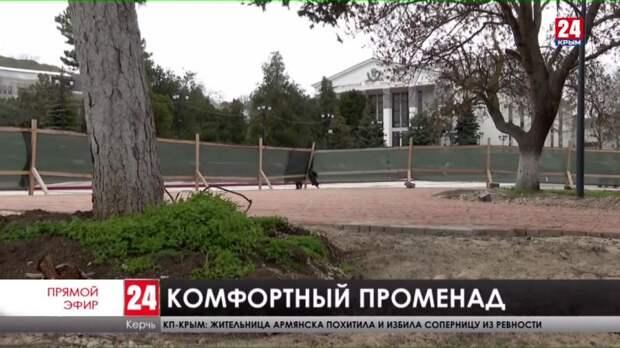 В Керчи благоустраивают парки и скверы. Когда ждать открытия зелёных зон?