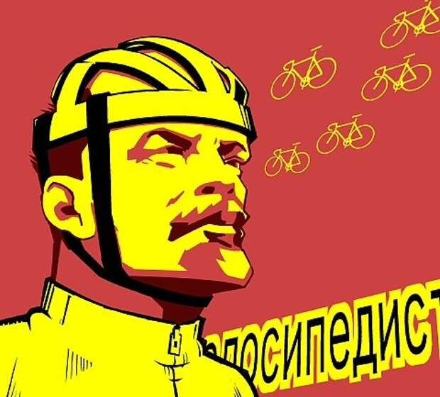 Тело Ленина – отстать, похоронить, продать или сдать в аренду?