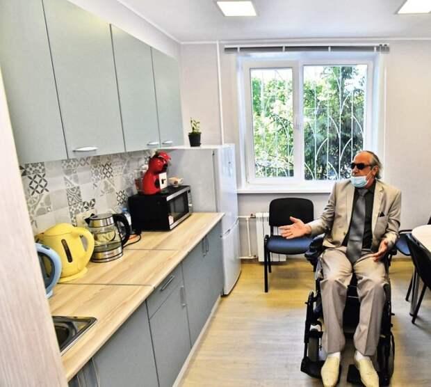 «Дом» Общества инвалидов в Ярославском районе открыли после ремонта