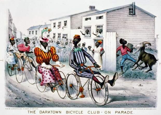 Дарктаунский велосипедный клуб - парад участников