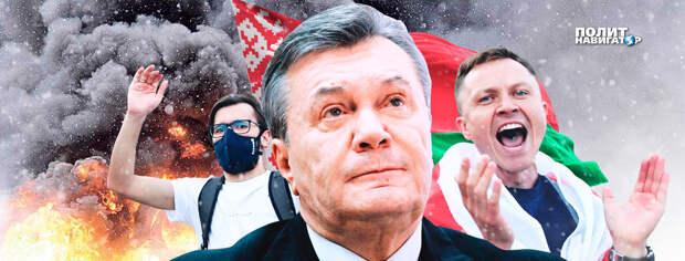 Евросоюз прислал Лукашенко «чёрную метку» – как Януковичу