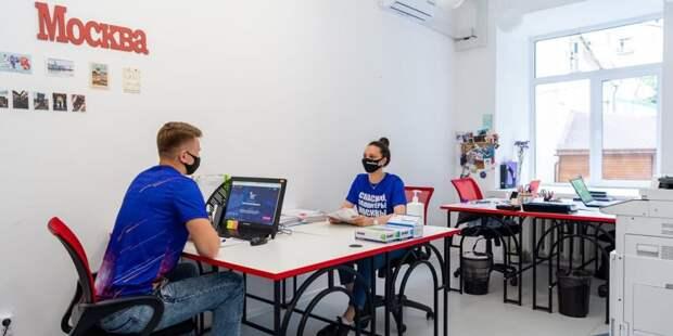 Наталья Сергунина: В Москве проведут онлайн-курс для начинающих волонтеров. Фото: Д. Гришкин mos.ru